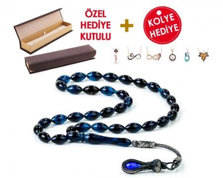 1000 Ayar Kazaz Püsküllü Özel Hediye Kutulu Tesbih (Model-10) - Thumbnail