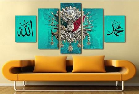 Tesbihane - 5 Parça Allah-Muhammed Yazılı Osmanlı Arma Kanvas Tablo