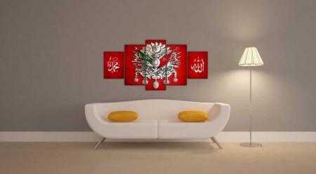 Tesbihane - 5 Parça Allah Muhammed Yazılı Osmanlı Devlet Armalı Kanvas Tablo