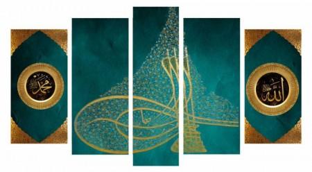 Tesbihane - 5 Parça Allah-Muhammed Yazılı Tuğra Tasarım Kanvas Tablo