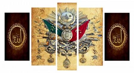 Tesbihane - 5 Parça Allah Yazılı Osmanlı Arma Kanvas Tablo