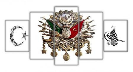 Tesbihane - 5 Parça Ayyıldız Osmanlı Devlet Armalı Tuğralı Kanvas Tablo