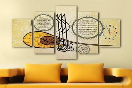 Tesbihane - 5 Parça Büyük Boy Tuğra ve Allah Yazılı Kanvas Tablo