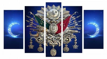 Tesbihane - 5 Parça Gece Temalı Osmanlı Arma Kanvas Tablo