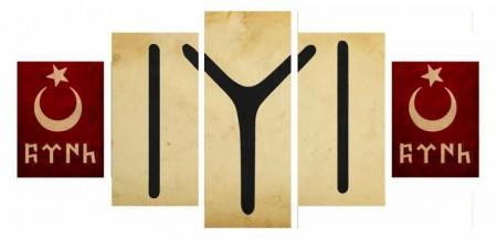 Tesbihane - 5 Parça Kayı Boyu Tasarım Kanvas Tablo