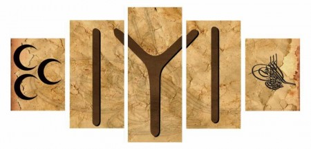 - 5 Parça Kayı Boyu Tasarım Üç Hilal Kanvas Tablo