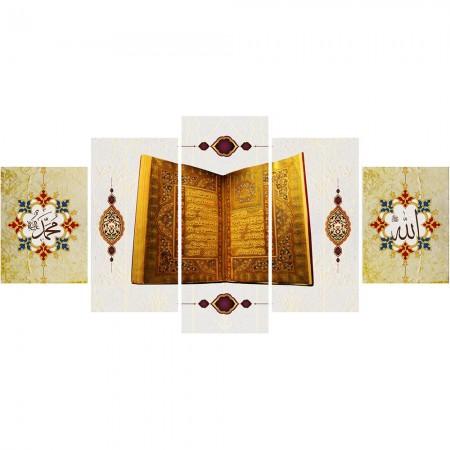 Tesbihane - 5 Parça Kuran-ı Kerim Temalı Kanvas Tablo