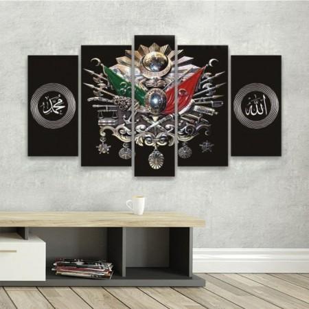Tesbihane - 5 Parça Osmanlı Devlet Armalı Siyah Fonlu Kanvas Tablo