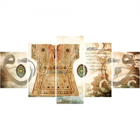 Tesbihane - 5 Parça Osmanlı Kaftan ve Vav Temalı Kanvas Tablo