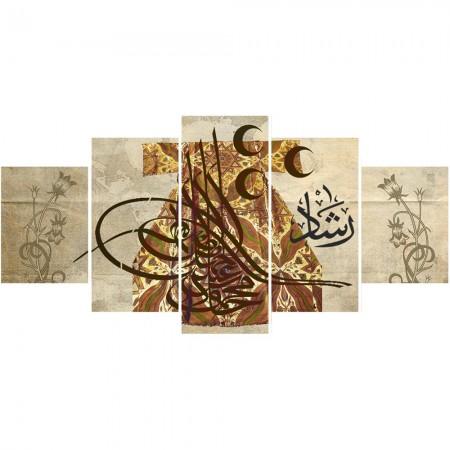 Tesbihane - 5 Parça Osmanlı Tuğra ve Kaftan Temalı Kanvas Tablo