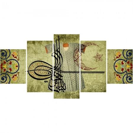 Tesbihane - 5 Parça Osmanlı Tuğra ve Kaftan Temalı Kanvas Tablo (Model-2)