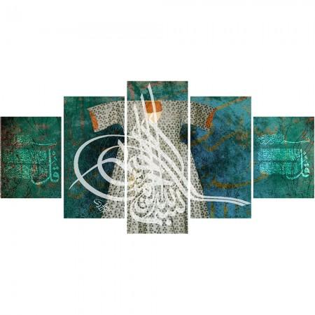 Tesbihane - 5 Parça Osmanlı Tuğra ve Kaftan Temalı Kanvas Tablo (Model-3)