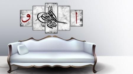 5 Parça Tuğralı Elif Vav Harfli Kanvas Tablo - Thumbnail