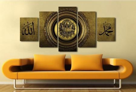 Tesbihane - 5 Parçalı Kahverengi Osmanlı Arma Tasarım Kanvas Tablo