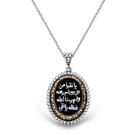 Tesbihane - 925 Ayar Gümüş 15.ismi Şerif El İşçiliği Oniks Taşlı Kolye