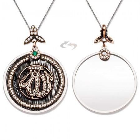 - 925 Ayar Gümüş Allah Yazılı Aynalı Kolye Model 2