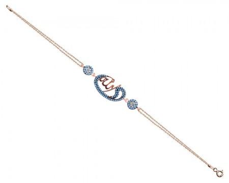 - 925 Ayar Gümüş Allah Yazılı Elif Vav Tasarım Bileklik (model 2)