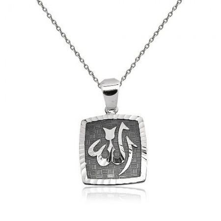 Tesbihane - 925 Ayar Gümüş Allah Yazılı Kare Model Kolye