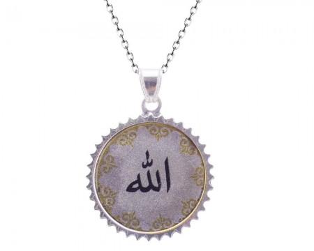 Tesbihane - 925 Ayar Gümüş Allah Yazılı Kolye