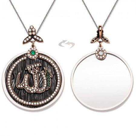 - 925 Ayar Gümüş Allah Yazılı Kolye Model 1