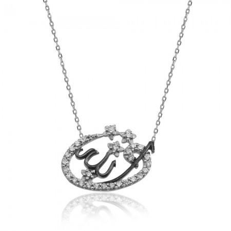 Tesbihane - 925 Ayar Gümüş Allah Yazılı Vav Kolye
