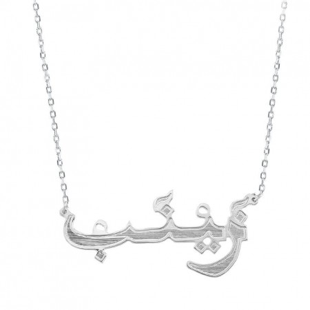 Tesbihane - Dikdörtgen Tasarım Kişiye Özel İki İsim Yazılı 925 Ayar Gümüş Kolye