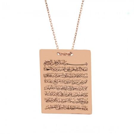 Tesbihane - Ayet-El Kürsi Yazılı Dörtgen Tasarım 925 Ayar Gümüş Bayan Kolye