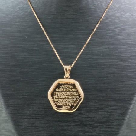 925 Ayar Gümüş Ayetel Kürsi Yazılı Çift Taraflı Bayan Kolye (Model-87) - Thumbnail
