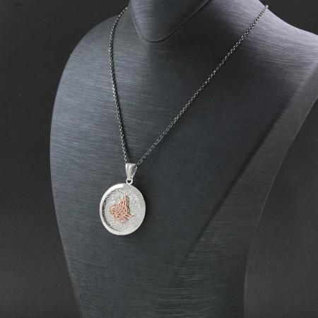 Tesbihane - 925 Ayar Gümüş Ayetel Kürsi Yazılı Çift Taraflı Bayan Kolye (Model-96)