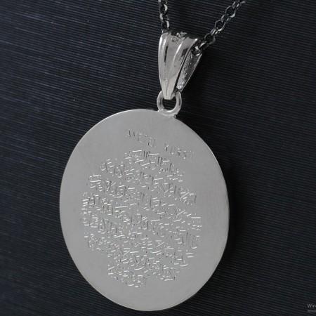 925 Ayar Gümüş Ayetel Kürsi Yazılı Çift Taraflı Bayan Kolye (Model-96) - Thumbnail