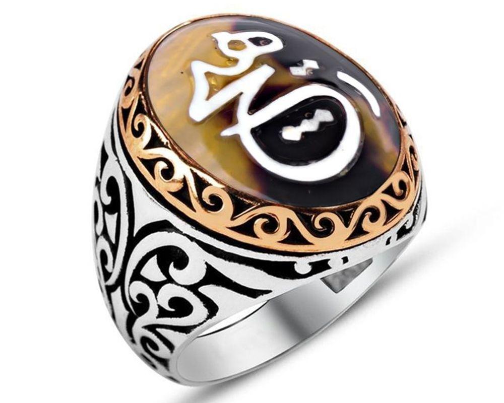 925 Ayar Gümüş Bağa Üzerine Fildişi Kakma Hiç Yazılı Yüzük
