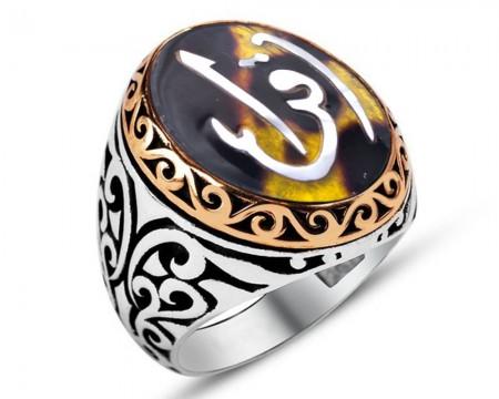 - 925 Ayar Gümüş Bağa Üzerine Sedef Kakma İkra Yazılı Yüzük