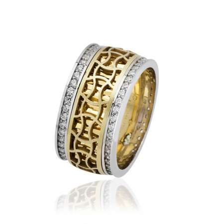 Tesbihane - Özel Tasarım Motif İşlemeli Zirkon Taş İşlemeli 925 Ayar Gümüş Bayan Alyans