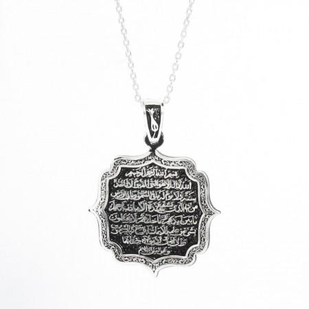 Ayet-El Kürsi Yazılı 925 Ayar Gümüş Bayan Kolye - Thumbnail