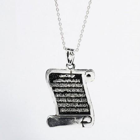 Ayet-El Kürsi Yazılı Ferman Tasarım 925 Ayar Gümüş Bayan Kolye - Thumbnail