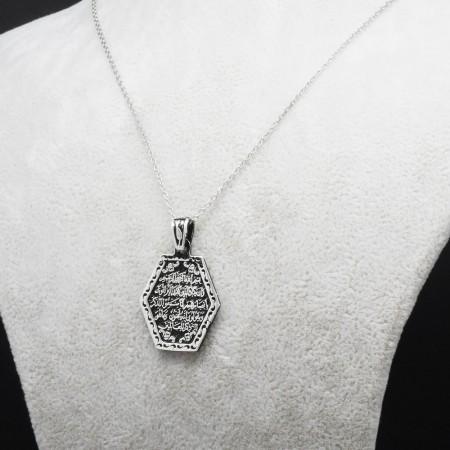 Tesbihane - Kalem Suresi 51. Ayet Yazılı Altıgen Tasarım 925 Ayar Gümüş Bayan Kolye