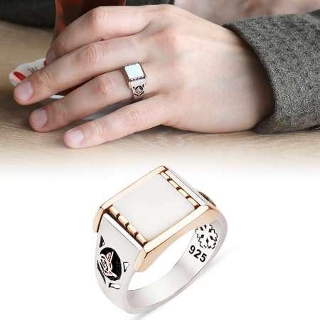 Tesbihane - 925 Ayar Gümüş Beyaz Oniks Taşlı Tuğra Tasarım Yüzük