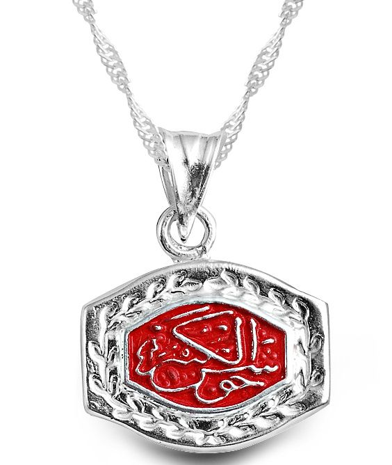 925 Ayar Gümüş Cevşen Yazılı Kolye