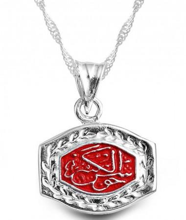 Tesbihane - 925 Ayar Gümüş Cevşen Yazılı Kolye