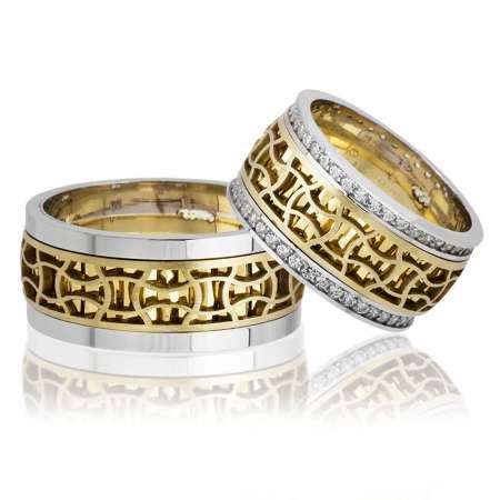 Tesbihane - Özel Tasarım Motif İşlemeli 925 Ayar Gümüş Çift Alyans