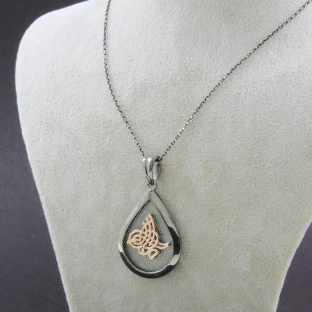925 Ayar Gümüş Çift Taraflı Bayan Kolye (Model-83) - Thumbnail