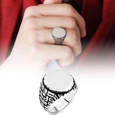 Tesbihane - 925 Ayar Gümüş Çukur Yüzüğü