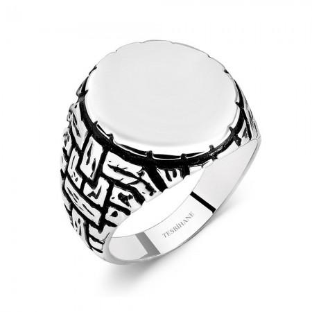 - 925 Ayar Gümüş Çukur Yüzüğü