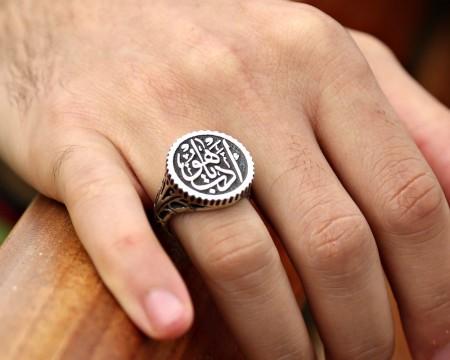 Tesbihane - 925 Ayar Gümüş Edeb Ya-hu Yazılı Yüzük