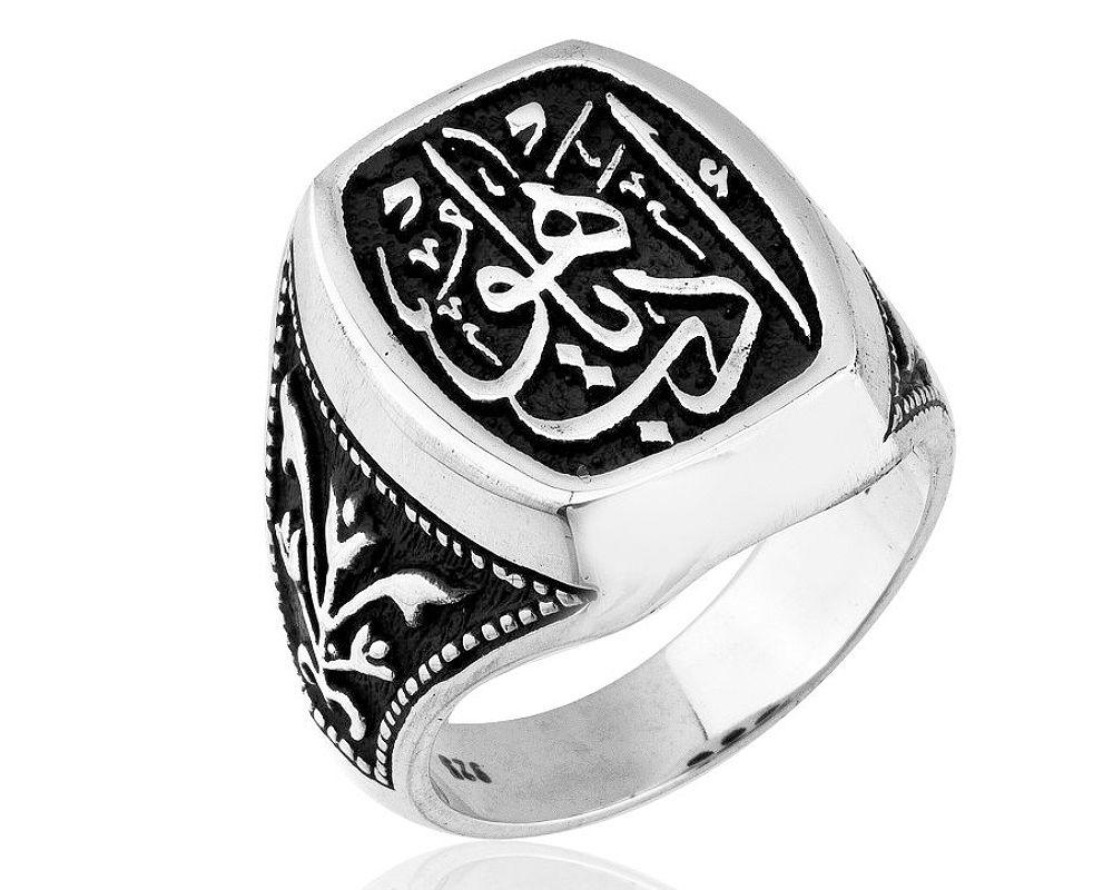 925 Ayar Gümüş Edeb Ya Hu Yazılı Yüzük