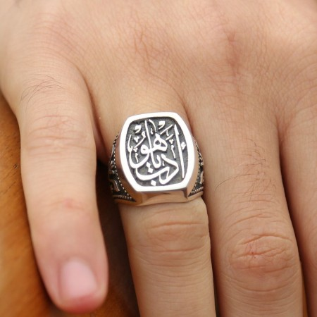 Tesbihane - 925 Ayar Gümüş Edeb Ya Hu Yazılı Yüzük