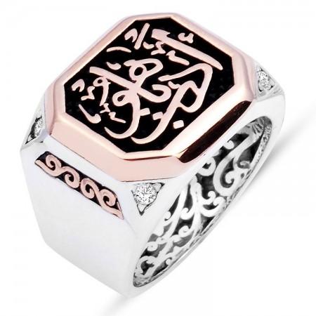 Tesbihane - 925 Ayar Gümüş Edeb Yahu Yüzüğü (EY-001)
