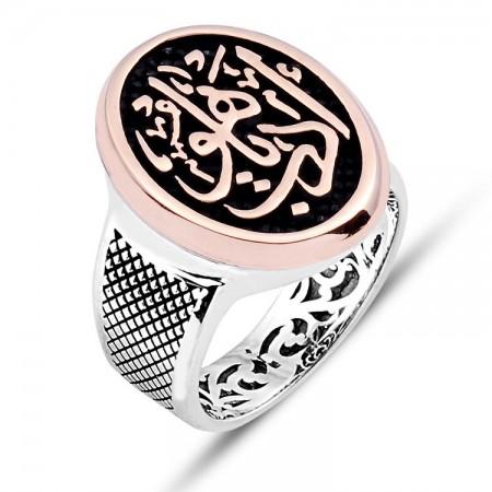 - 925 Ayar Gümüş Edeb Yahu Yüzüğü Oval