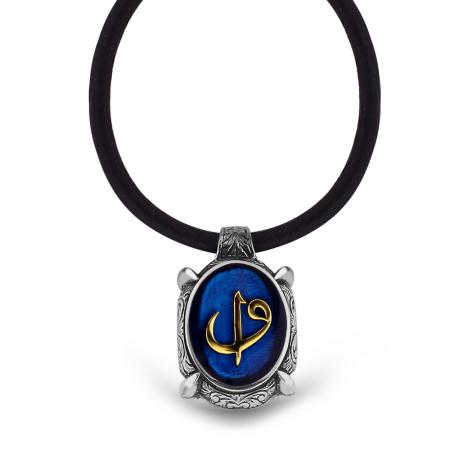 Tesbihane - 925 Ayar Gümüş Elif Vav Desen Mavi Mineli Kolye