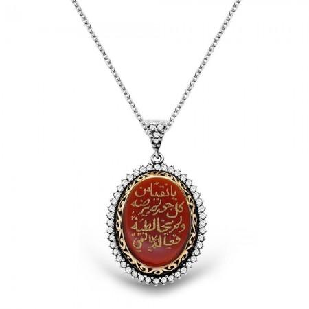Tesbihane - 925 Ayar Gümüş Erbain-i İdrisiyye El Yazma Kolye